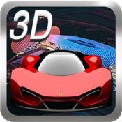 3D赛车达人-最新单机赛车游戏良心之作 2.0.1