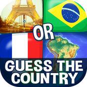 4 张图片 猜测 国家 测验 免费 教育 游戏 1