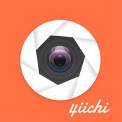 4iichi gif&loop~その瞬間を楽しむ 1.1