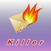 Killer 信使 Messenger ►►► 1