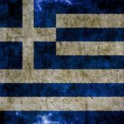 收音机希腊