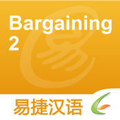 Bargaining 2  2.0.0