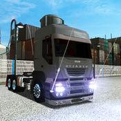卡车停车场车库公园训练模拟器 1