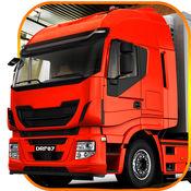 卡车停车谷 - 城市驾驶模拟器 1