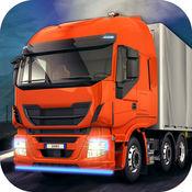 卡车模拟器2017年 - Truck Simulator 2017 1.2