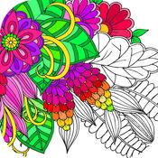 花 着色 书 - 花卉 图片 对于 成人 1