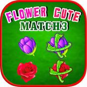 花可爱匹配3 - 可爱的开花游戏 1.0.0