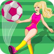 趣味美女足球比赛 1