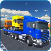 卡车运输车 — — 货物运输模拟器