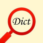 DicTop! 聪明的词典 + 阅读工具! 2.1.3