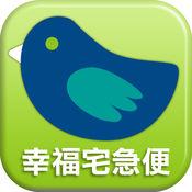ICareU:居家/生活行動購物首選 2.22.0