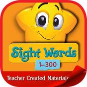 英语的视线字1-300:孩子学习 4