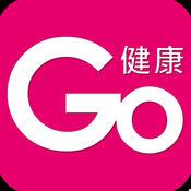 Go健康藥妝:台灣最大健康品牌 2.22.0