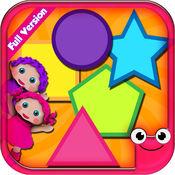 EduMath 2-针对儿童学习几何图形的有趣的数学游戏。 2.22
