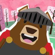 熊先生公主游戏...