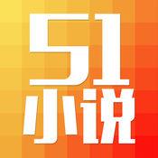 51小说阅读器 - 免费小说大全,追书必备阅读器 1.0.0
