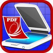 移动 扫描器 免费 - PDF 扫描仪 & 文件 扫描 2
