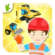 宝宝认识建筑工地:卡车,挖掘机儿童拼图游戏 1