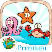 颜色水产和海洋动物 - 高级着色书 1
