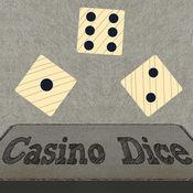 6卷farkle赌场骰...