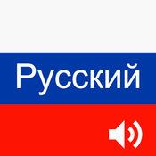俄语字母表-口语发音入门 1