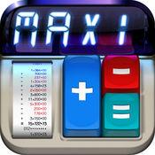 计算器 MaxiCalc Pro iPad 1.6.2