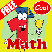 Math Problem Solver: 儿童在线游戏 1.1.0