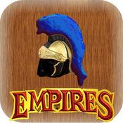 帝国扩张 - Spar...