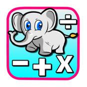 基本的学龄前数学孩子学习 1