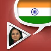 至印地语视频词典 4.2