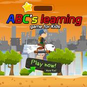 孩子骑着一只巨型鸟ABC学习运动员