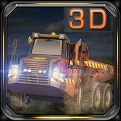自卸车赛车 - Dump Truck 3D Racing 1.1.0