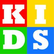 对于孩子的教育游戏 1.4