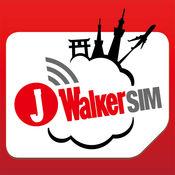 JWalkerSIM日本上網卡 2.22.0