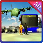 飞机犯人交通警察 1