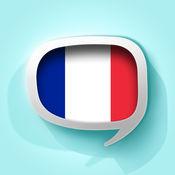 法语字典 - 法文翻译 2.2
