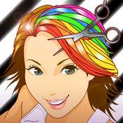 发型屋 免费版- 时尚美发设计沙龙与脸型搭配 2.6