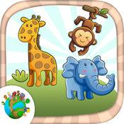 色彩动物园和丛林动物 - 着色书 1