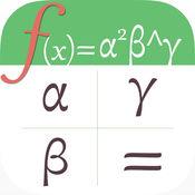 FormulaCal - 公式计算器 6.1