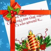 圣诞快乐卡片和行情 1