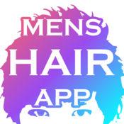 男子的头发 2.27