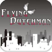 飞翔的荷兰人...