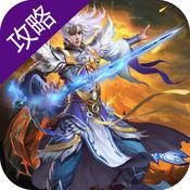7724游戏 for 西游神传 1.1