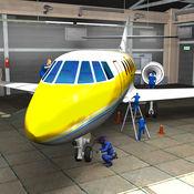 飞机机械模拟器3D维修车间车库 1