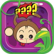 猜谜 小猴子 英語 詞彙 和 圖畫書 竞猜 1