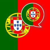 播放和学习葡萄牙语 - 免费双语教学卡片语言学习的旅行应