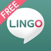 LINGOで今日の出会い  1.1.8