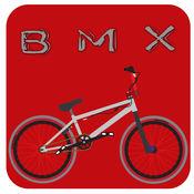 打造自行车 - BMX - Build A Bike 2