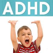 儿童多动症和自闭症知识百科:快速自学参考指南和教程视频