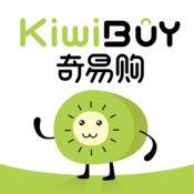 KiwiBuy奇易购...
